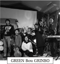 GREEN Bou GRINBO